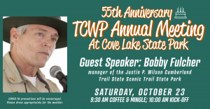 TCWP Annual Meeting at Cove Lake State Park @ Cove Lake State Park